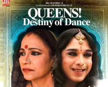 Queens Destiny of Dance Movie