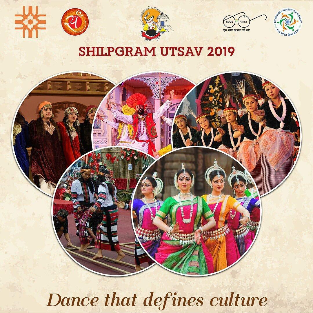 udaipur shilpgram ustav 2019