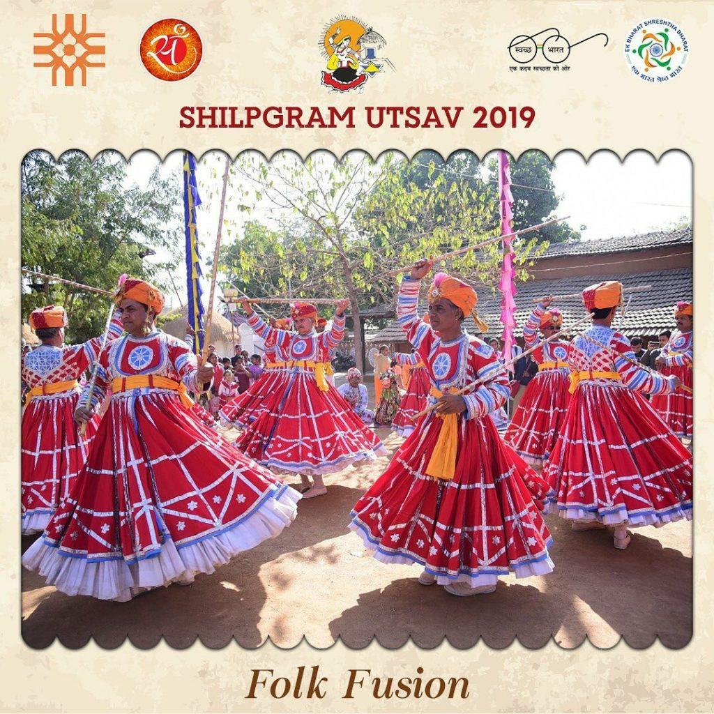 udaipur shilpgram 2019
