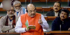 Amit Shah at Lok sabha introduces citizenship amendment bill 2019