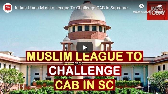 Muslim-league-challange-cab-in-sc