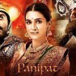 Protest on Panipat Movie