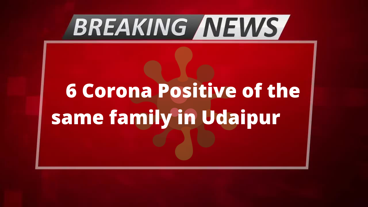 Udaipur News - 6 Positive of family