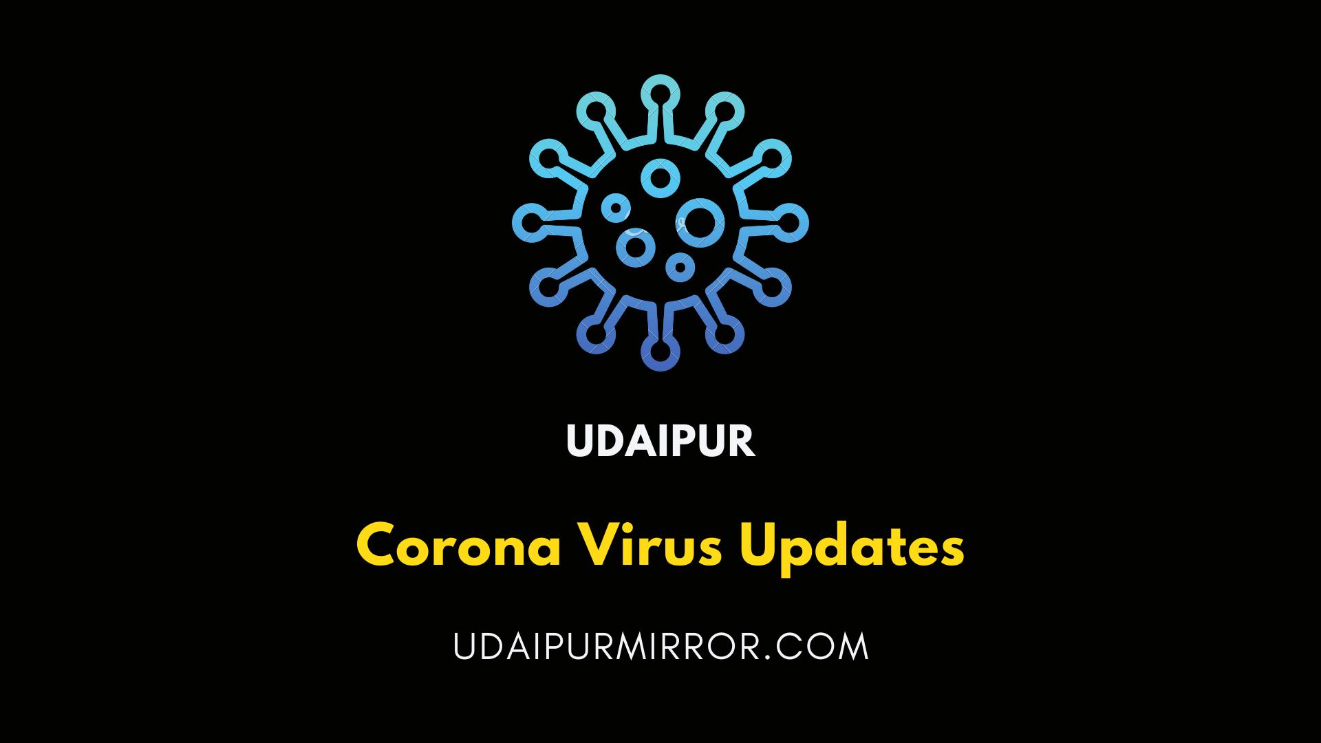 Udaipur News Corona Virus