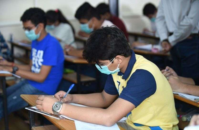 Final Year Exam UGC Guidelines
