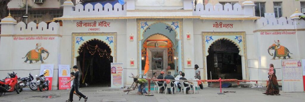 Visit Nathdwara by our Taxi