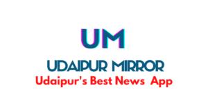 Udaipurs-Best-News-App
