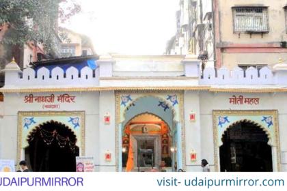 open shreenath ji darshan